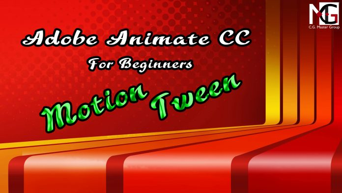 Adobe Animate CC Beginners Motion Tween