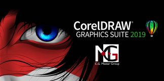 Corel Draw Interface
