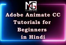 Adobe Animate CC Tutorials for Beginners in Hindi