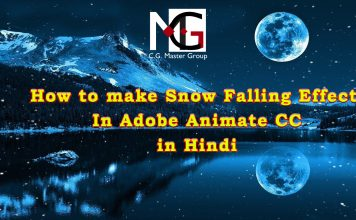How to make Snow Falling Effect In Adobe Animate CC in Hindi