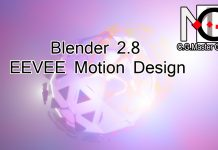 Blender 3d Motion Graphic