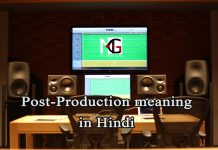 Post-Production meaning