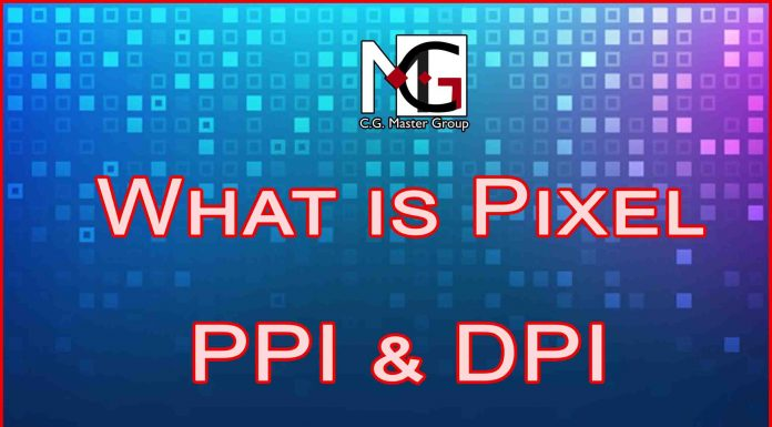 What is Pixel