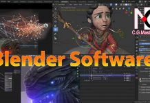 Blender Software