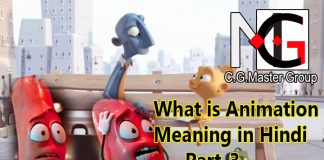 Animation Meaning