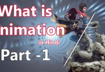 What is Animation in Hindi